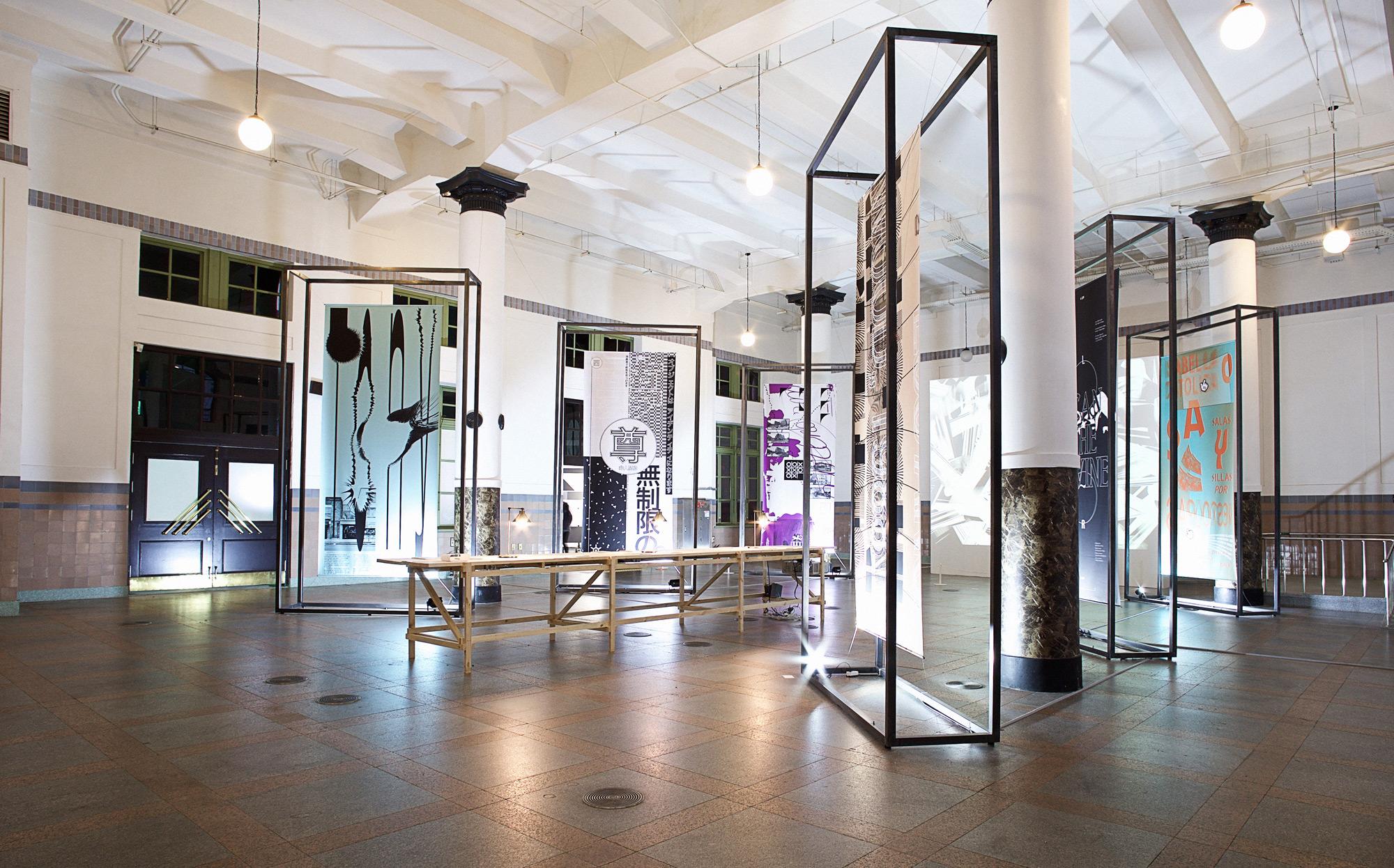 Special_Exhibition-(6)_web
